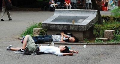 眠たい日本人11