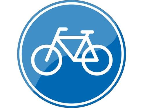 マケドニアの自転車レーン