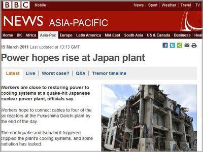 BBCニュース