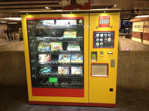 レゴの自動販売機01