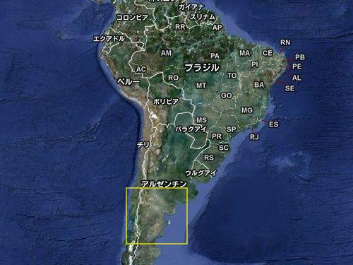 チリのプジェウエ火山03
