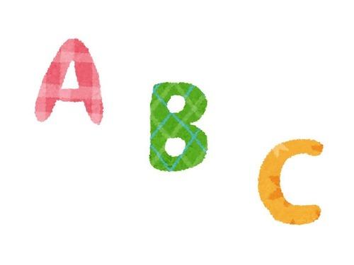 アルファベット00