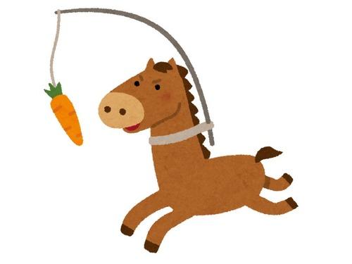 馬は通れて自動車は通れない仕組み