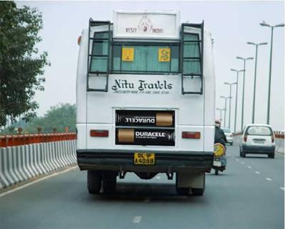バス広告10
