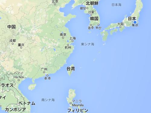 「台湾は国ではない」ハーバードの中国人学生00