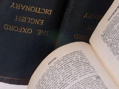 オックスフォード英和辞典