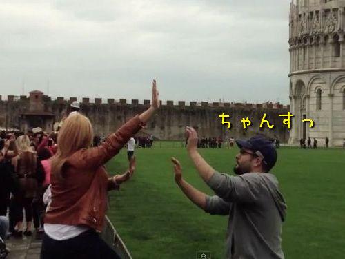 ピサの斜塔でハイタッチ