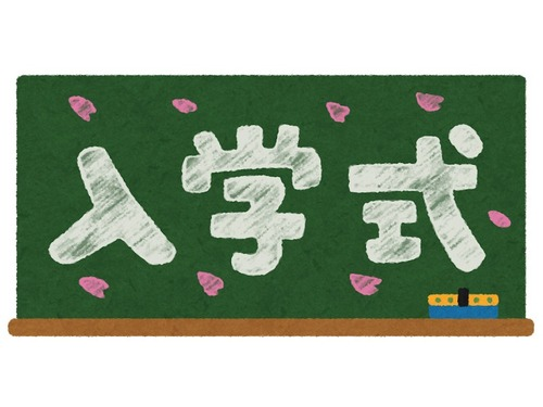 小学校の初日と教職実習を終えた日00