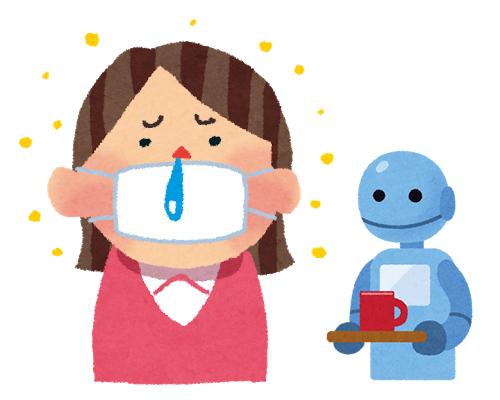 謎の花粉対策専用人工知能『K.I.』が稼働開始…花粉に苦しむ人に支援物資をプレゼント、一部おかしな物資も!?