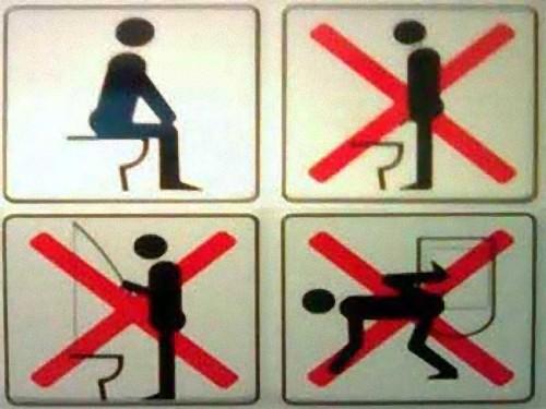 男性もトイレで座って「小」をするべき