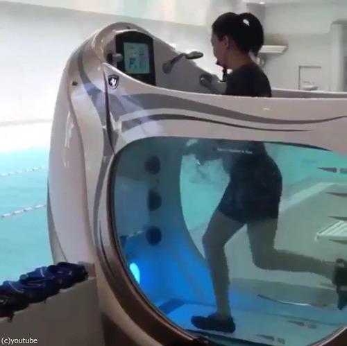 水中ルームランナー01