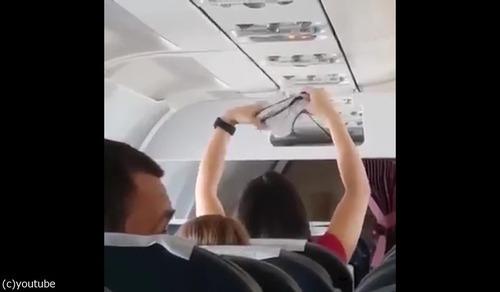 飛行機で下着を乾かす03
