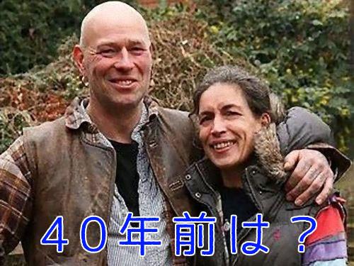 老夫婦の40年前00