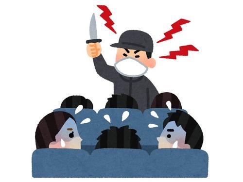 バス強盗が母親から鉄拳制裁00
