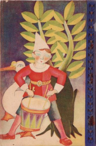 25戦前の雑誌1928