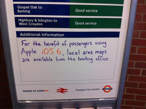 ロンドン地下鉄ゲリラステッカー08