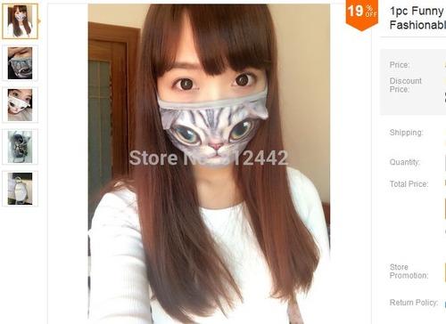 日本のマスク文化01