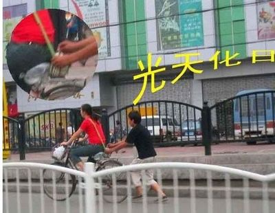中国のスリ14