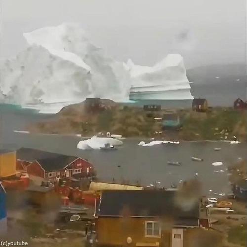 グリーンランド氷山02