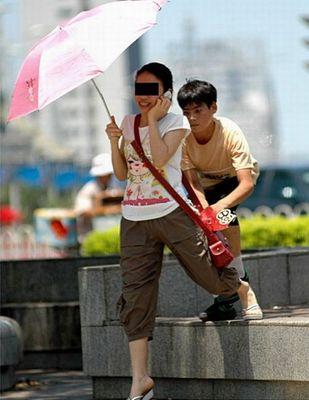 中国のスリ15