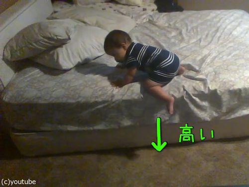 ベッドを降りる天才赤ちゃん00