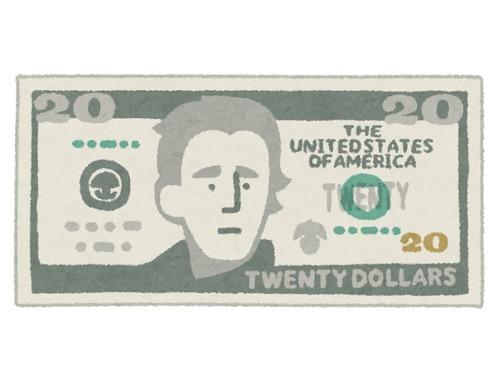 20ドルの偽札