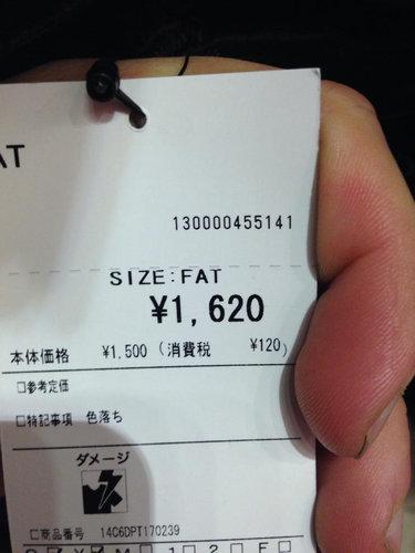 外国人「日本の服はサイズがやさしい表現じゃない」01