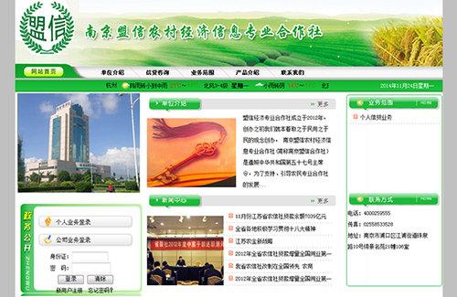 中国の偽銀行06