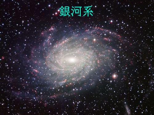 宇宙最大の銀河00