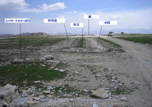 アフガニスタン02