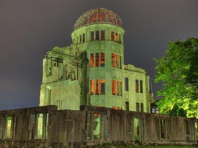原爆記念館