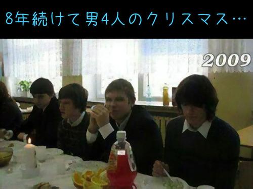 親友4人が9年間同じ写真00