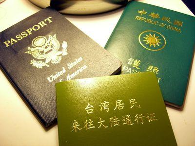 中国、台湾、アメリカのパスポート・空港・通関