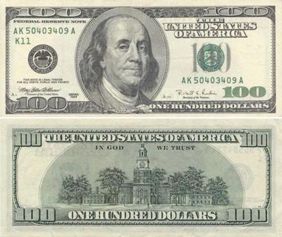100ドル札 01-1996