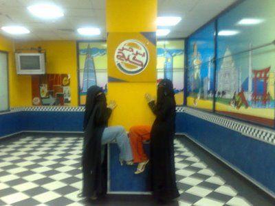 年頃の女の子の秘密…イスラム女性の場合08