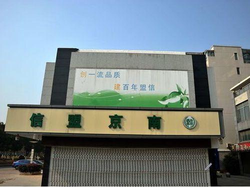中国の偽銀行01