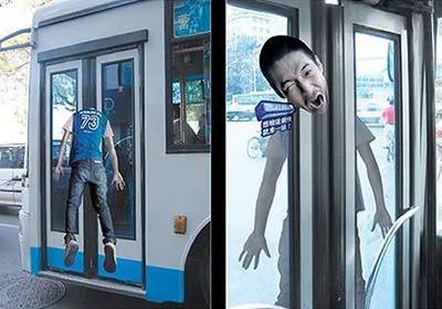 バス広告07
