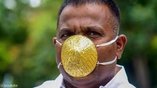 インドの金持ちが超高級マスク01