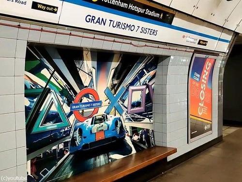 ロンドン地下鉄のサインがPS5に08