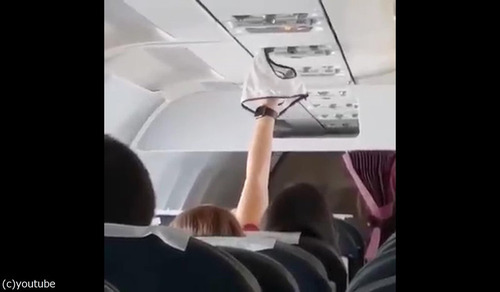 飛行機で下着を乾かす01