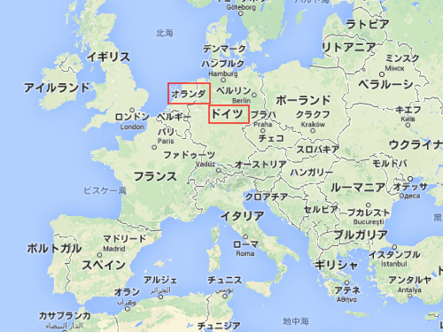 片側がオランダで片側がドイツの通り00
