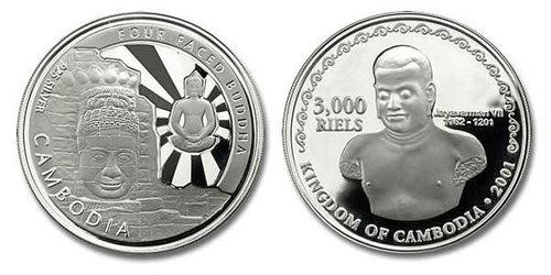 面白コイン・硬貨17