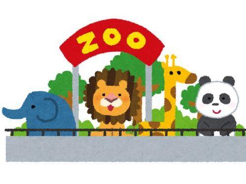 初めての動物園00