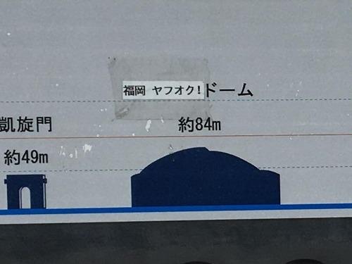 """九重""""夢""""大吊橋04"""
