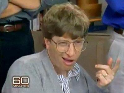 ビル・ゲイツのエピソード11