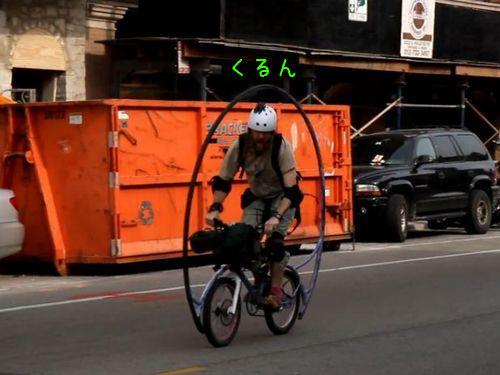 縦に回る自転車00