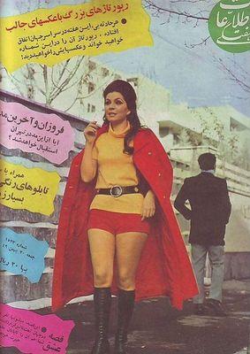イラン女性13