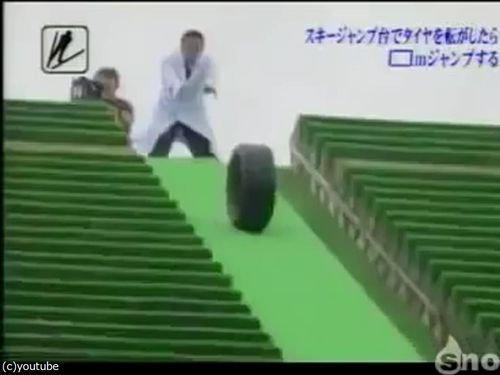 タイヤでスキージャンプ00