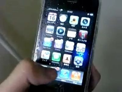 完全防水iPhone