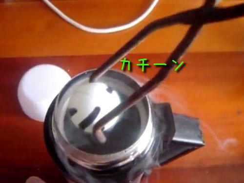 液体窒素にピンポン玉00